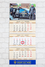 Календарь квартальный с глянцевой ламинацией и бежевыми блоками