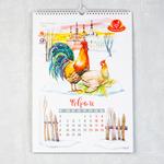 Настенный перекидной календарь А3 с рисунками