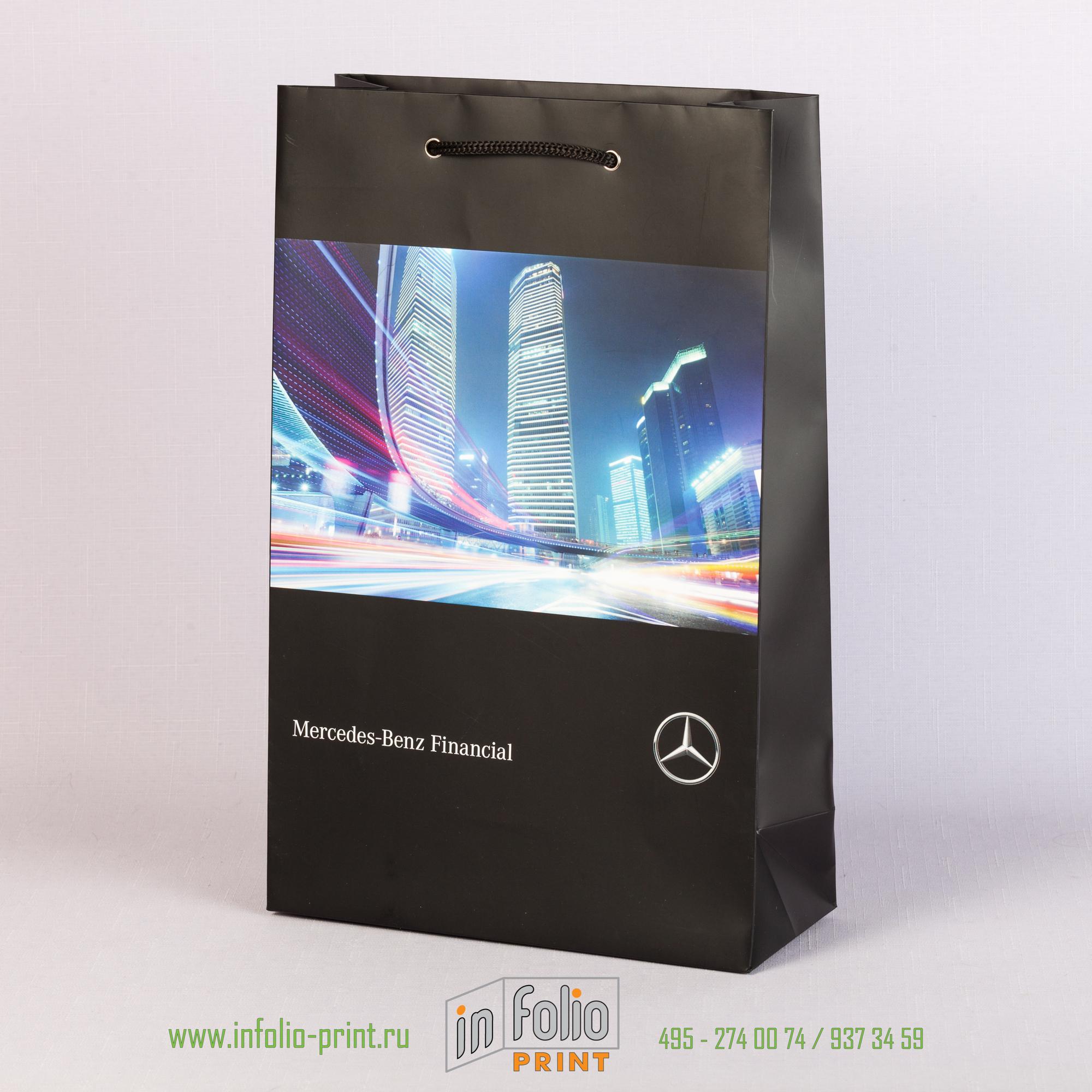 пакет бумажный матовый 210х330х90 черный