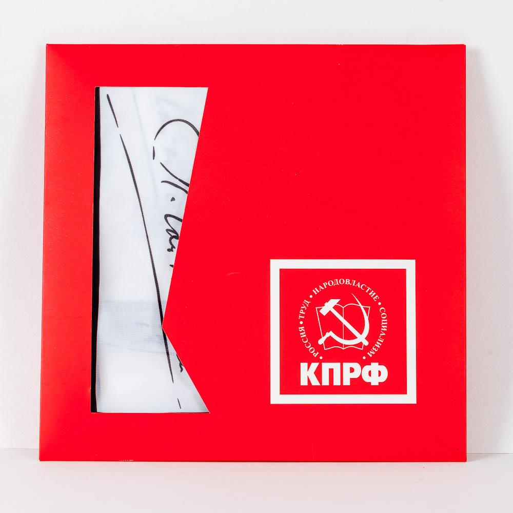Упаковка для платка КПРФ