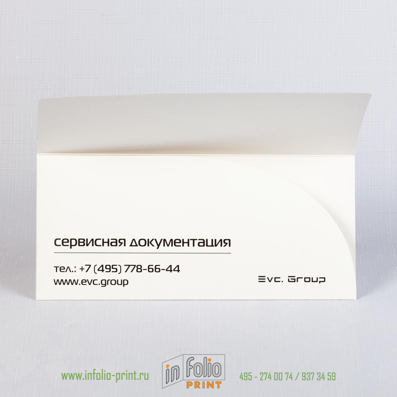 Конверт для сервисных документов на машину