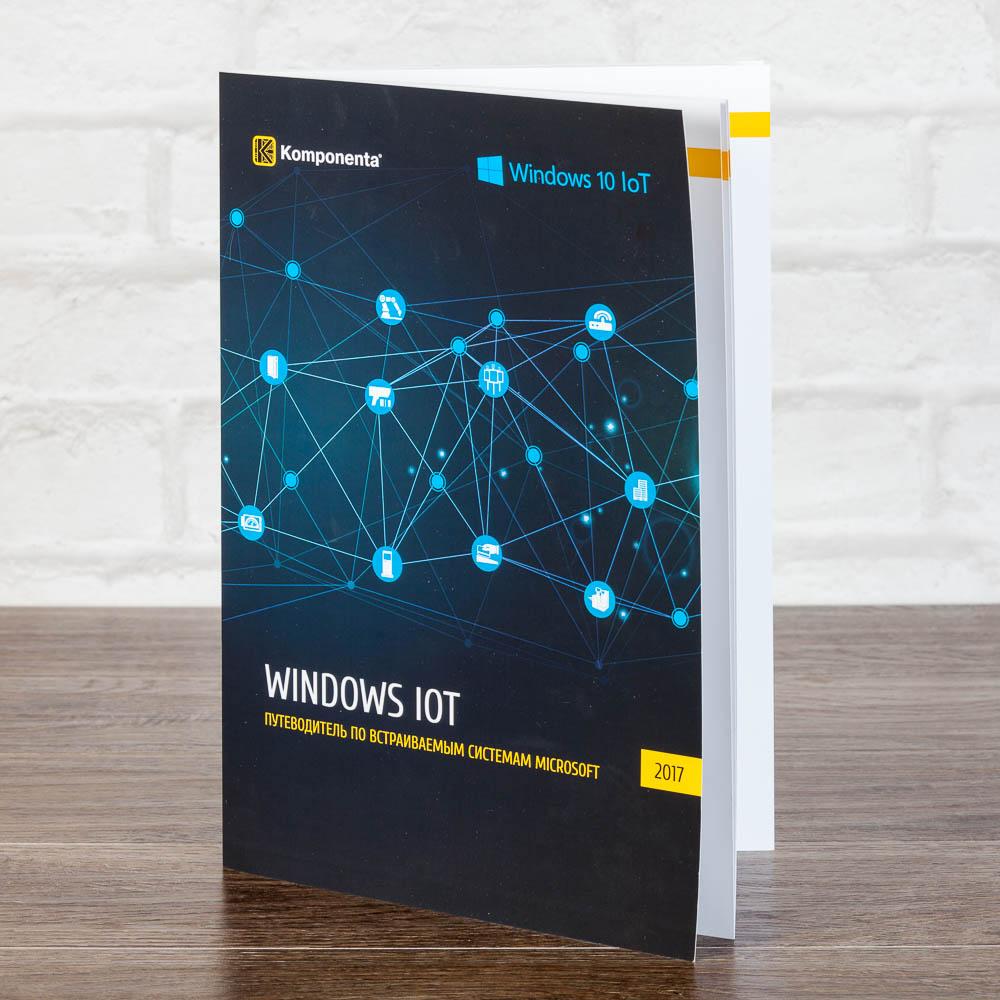 Буклет для презентации с велюровой ламинацией и УФ лаком Windows