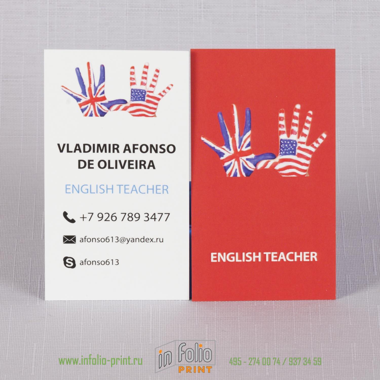 Визитная карточка с велюровым покрытием для курсов английского языка
