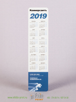 Календарь закладка для блокнота