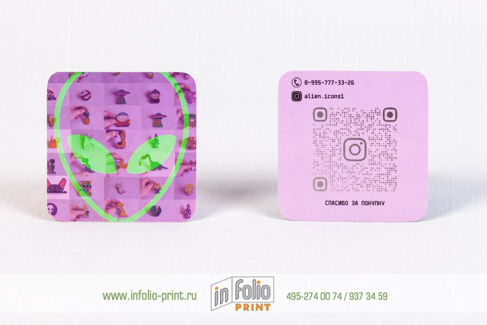 квадартные визитные карточки с QR-кодом