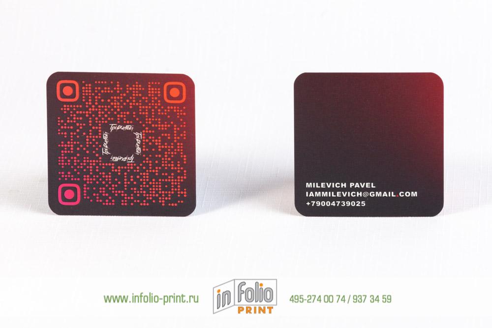 квадратные плотные визитки с QR кодом и скругленными углами