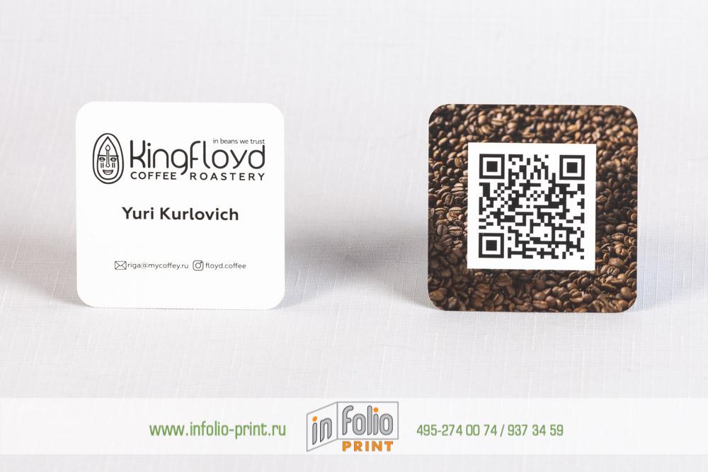 квадратная визитка с qr кодом - кофейная компания