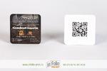 квадратная визитка - продажа кофе