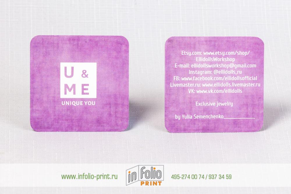 Квадратные визитки подходят для квадратного лого