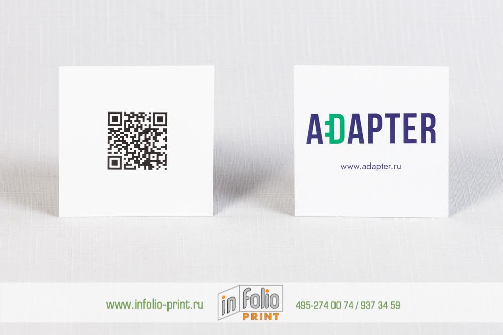 Квадратные визитки с QR-кодом