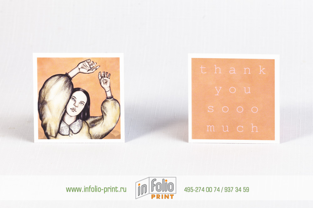 визитка - спасибо