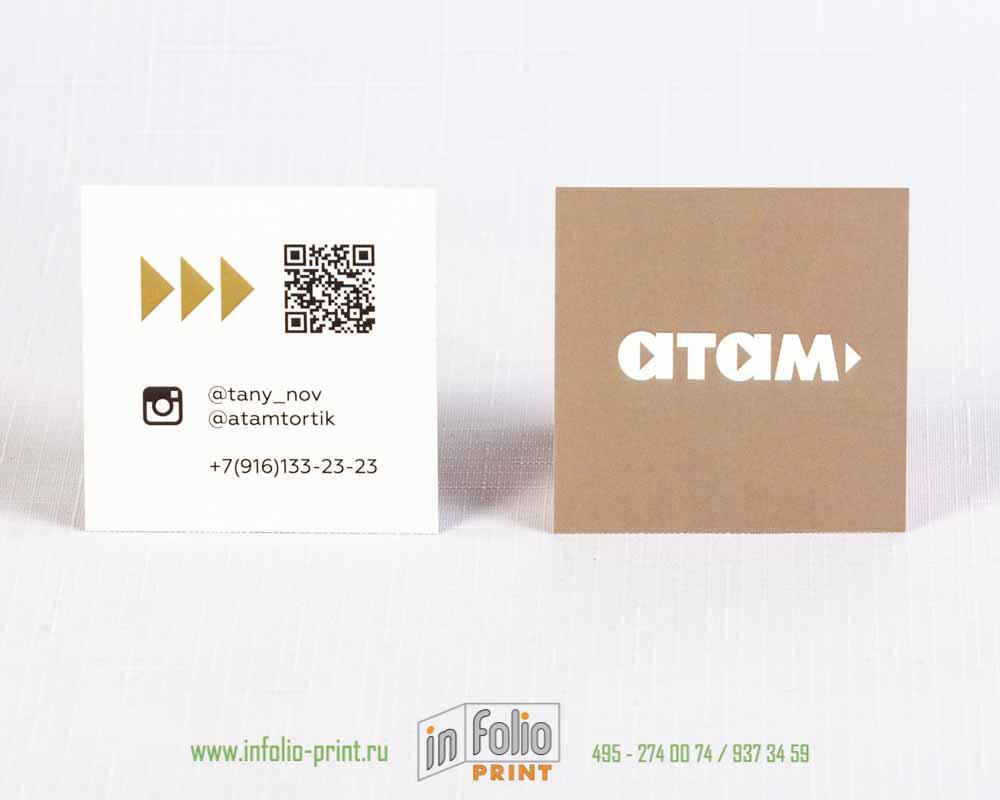 Квадратные визитки 6х6 см
