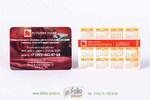 карманные календари с велюровой ламинацией