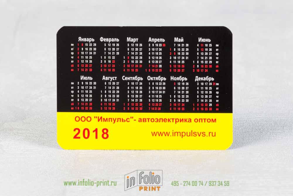 Календарная сетка на карманный календарик 2018