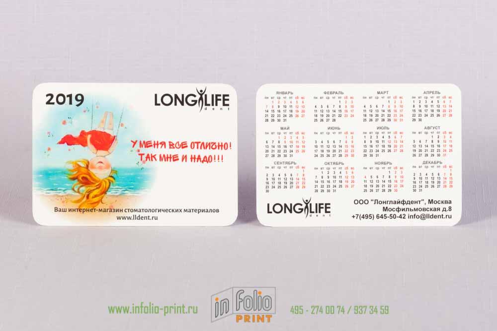 Карманный календарь с велюровой ламинацией