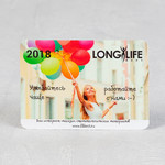 Карманный календарь с глянцевой ламинацией Long Life