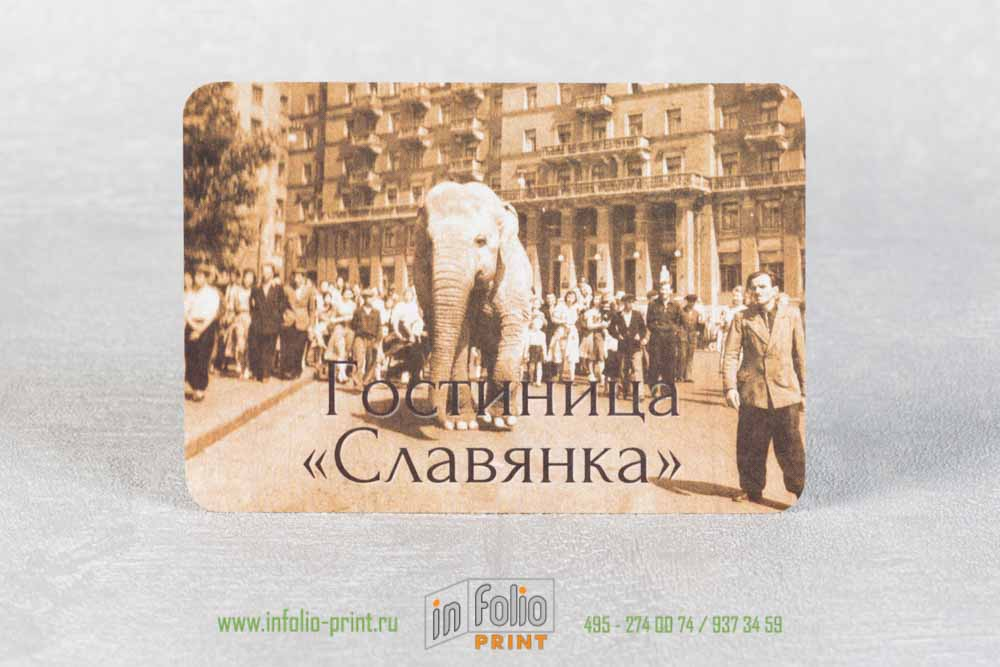 ретро календарь гостница Славянка