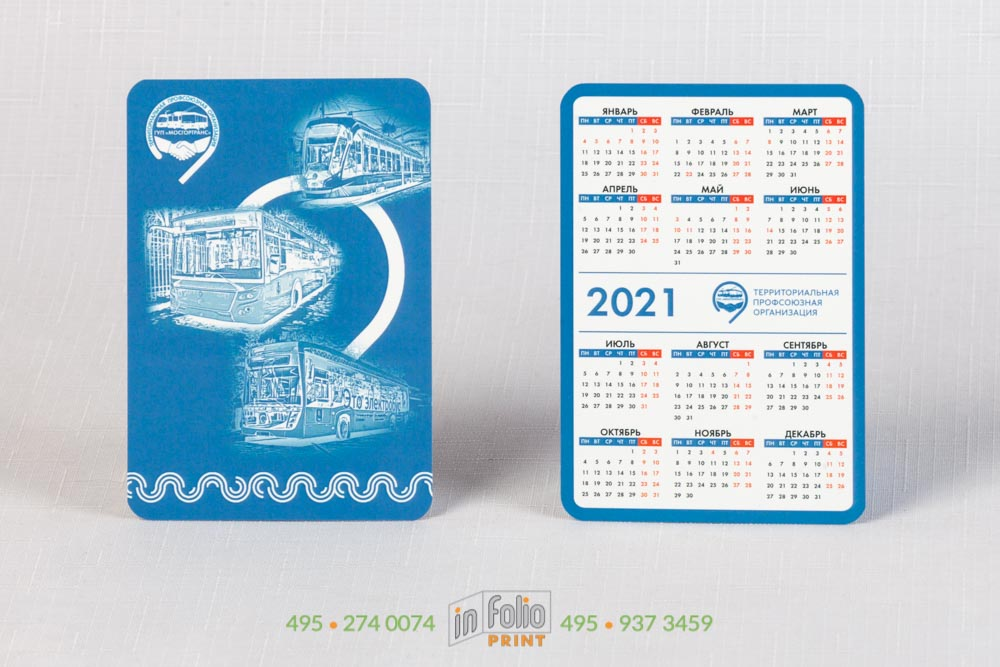 карманные календарики стандарт