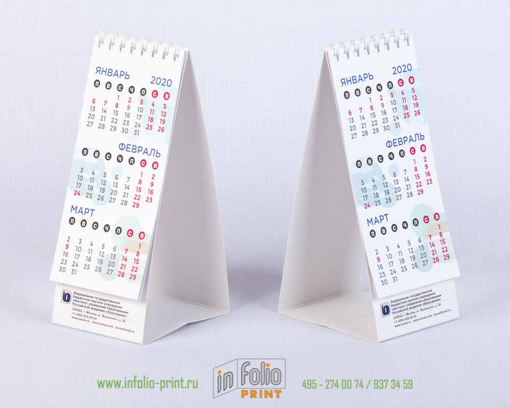 https://www.infolio-print.ru/images/products_gallery_images/7x15_business_calendar.jpg