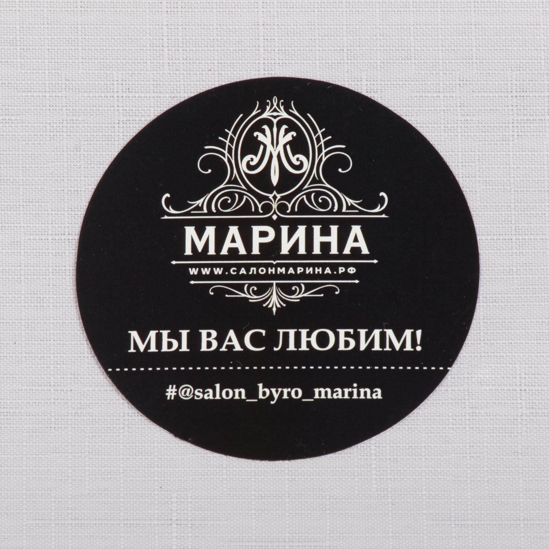 наклейка 80 мм