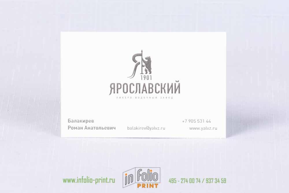 евро визитка 85х55 из дизайнерской бумаги