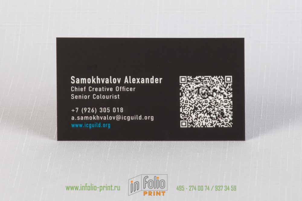 визитка с QR-code