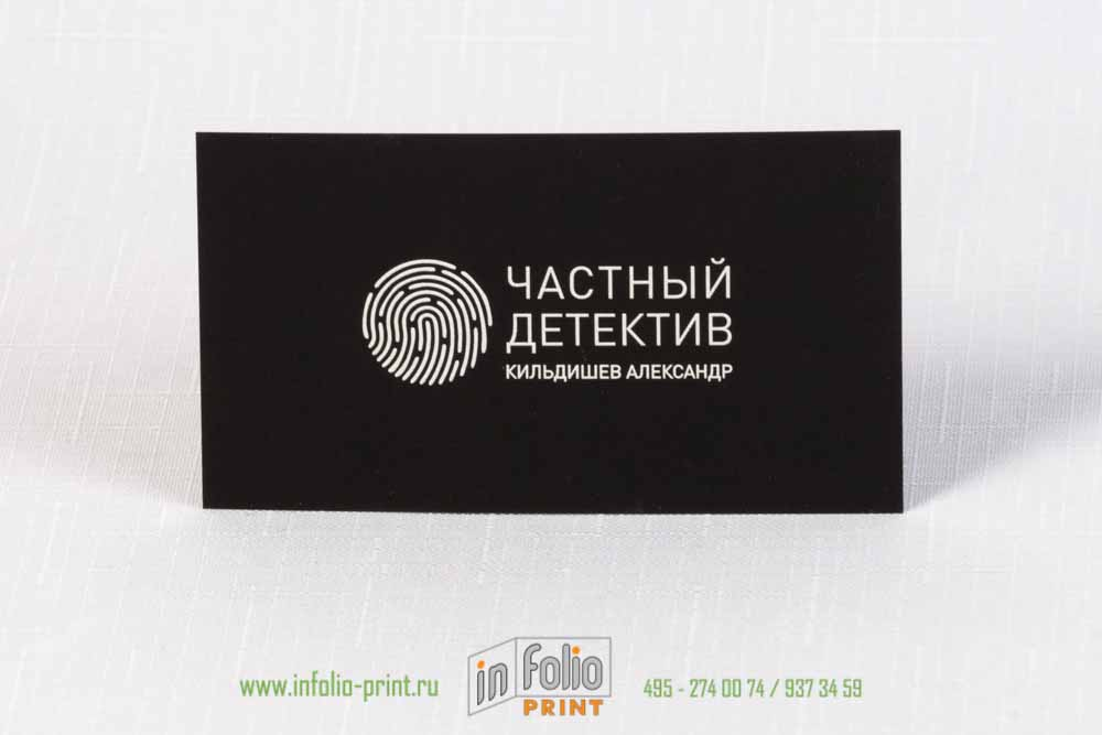 визитка с кюэр кодом
