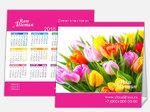 Календарь с тюльпанами