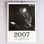 Обложка настенного перекидного календаря А2