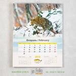 Календарь А3 леопарды