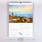 блок настенного перекидного календаря с квартальной сеткой