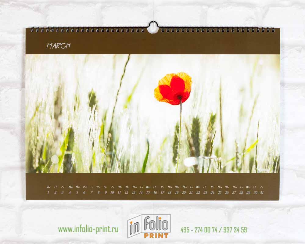Внутренний блок календаря Тоскана