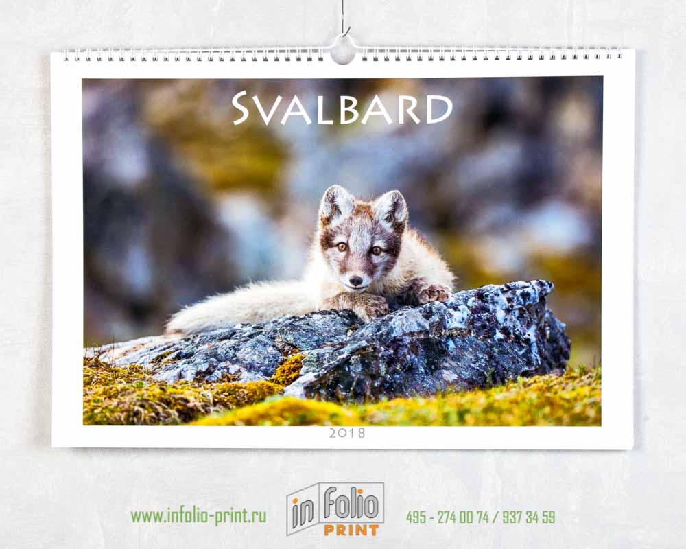 Настенный перекидной календарь А3 с фотографиями автора