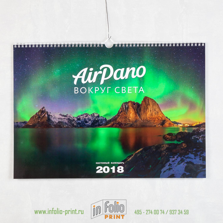 Обложна настенного перекидного календаря А3