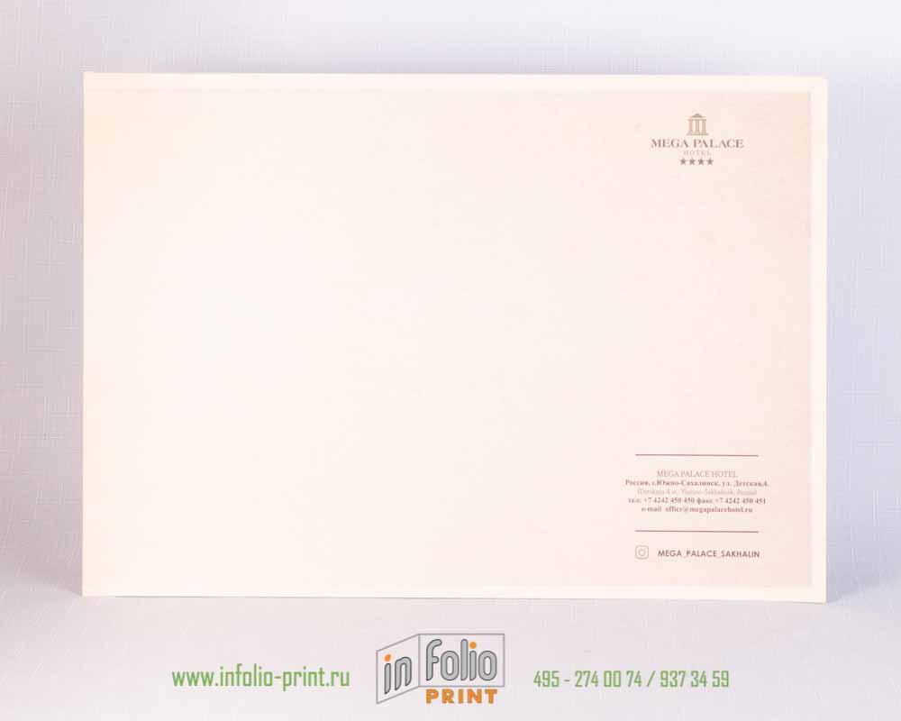бумажная подложка на поднос