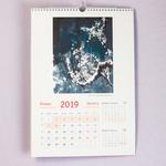 блок календарь китайская живопись