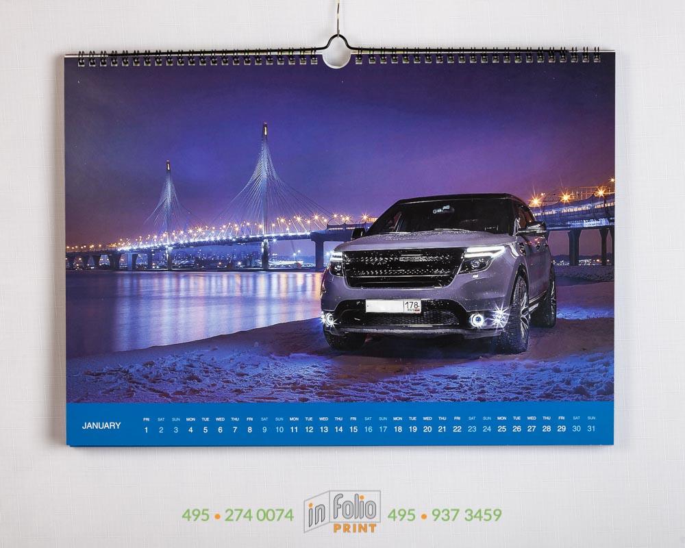 Настенный календарь для фанатов автомомбилей Форд