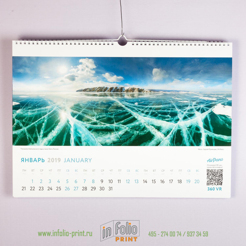 Блок настенного перекидного календаря с выборочным УФ лаком