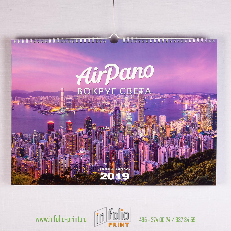 Настенный перекидной календарь А3 горизонтальный обложка с глянцевой ламинацией
