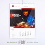 настенный перекидной календарей для строителей