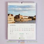 Календарь настенный перекидной 300х420 мм