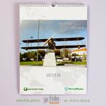 Обложка перекидного настенного календаря А3