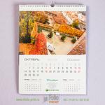 настенный перекмдной календарь на ригеле А3