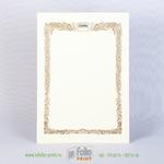 Фирменный бланк с золотыми везелями на дизайнерской бумаге