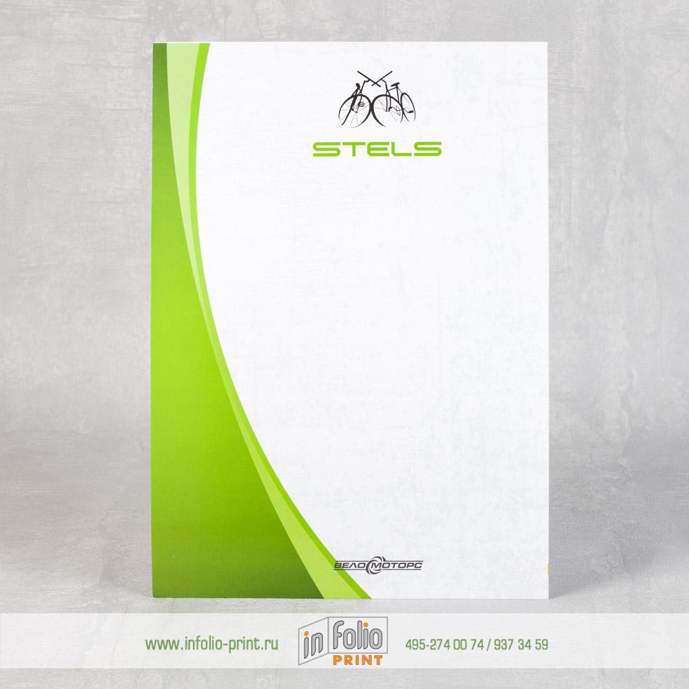 Бланк с логотипом на мелованной бумаге