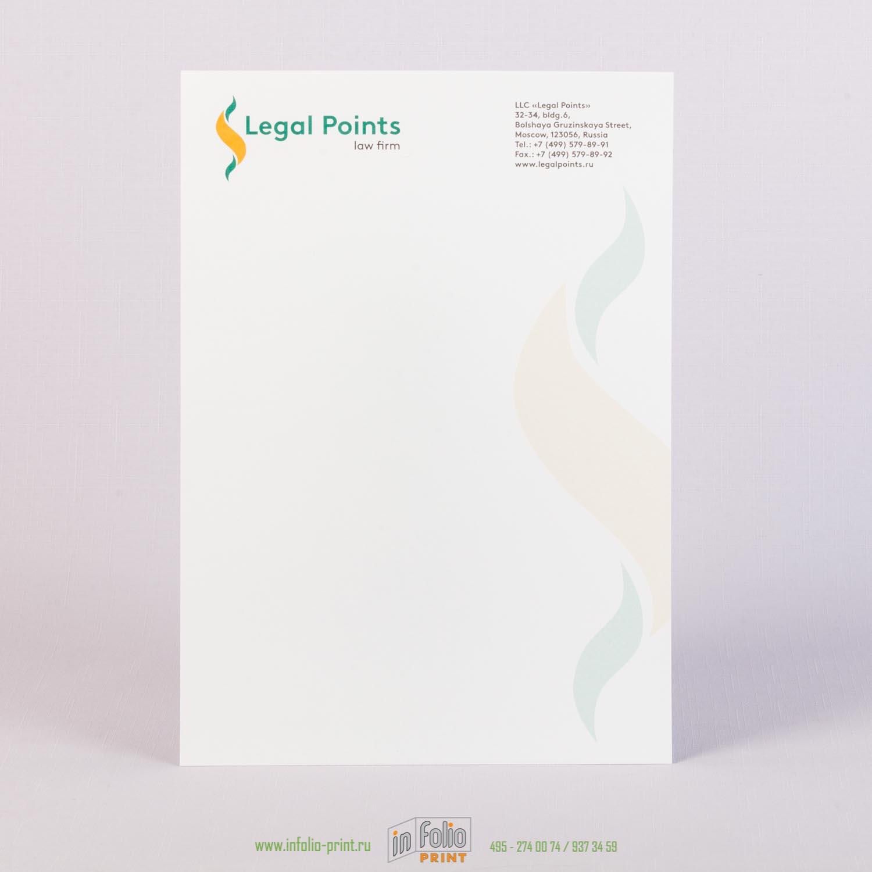 Бланк на дизайнерской бумаге, печать пантонами