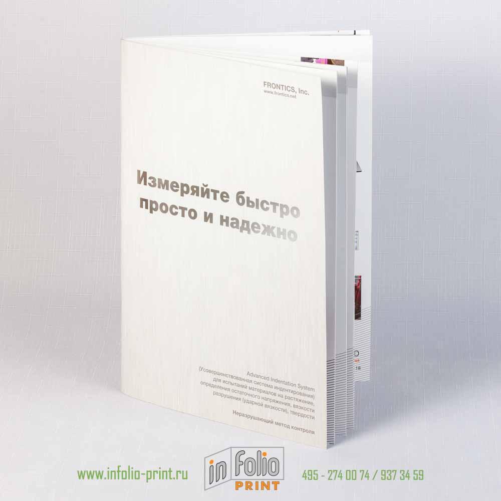 корпоративная брошюра с велюровой ламинацией и тиснением фольгой на обложке