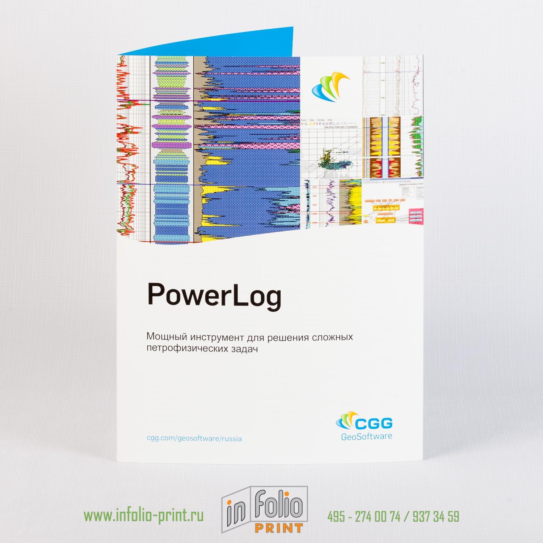 Информационный буклет А4 4 полосы со сложением