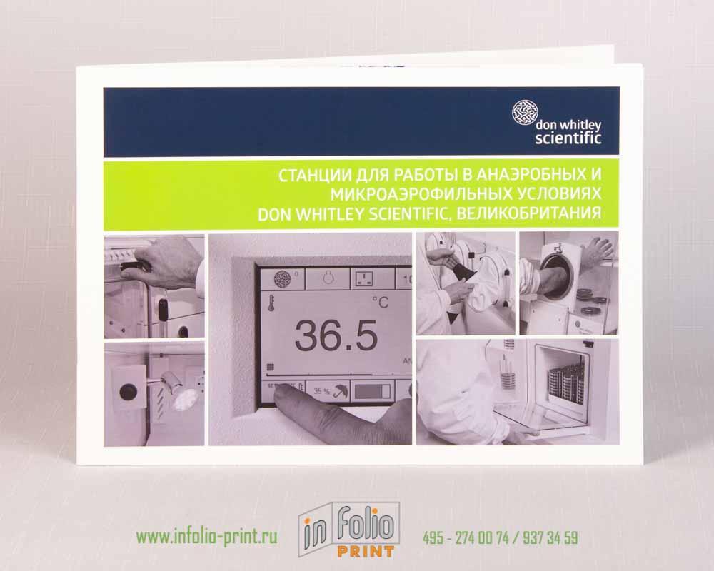 каталог оборудования для выставки