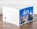 Многополосная брошюра А6 landscape
